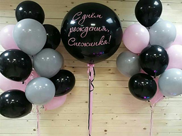 Заказать шары на День рождения