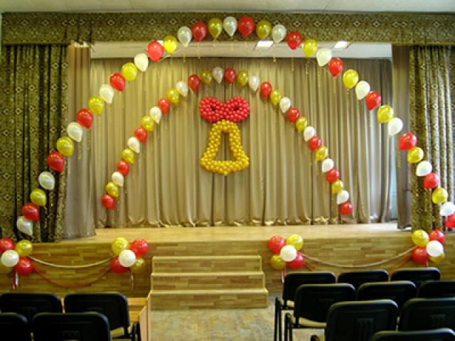 Заказать шары на выпускной
