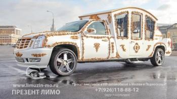 139-kareta-cadillak-limuzin-800-x-585-3