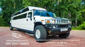 155-hammer-mega-limuzin-800-x-489-1