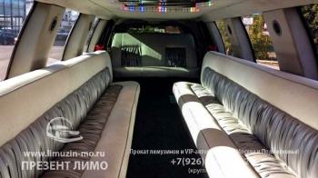 146-linsoln-navigator-w-limuzin-800-x-600-2