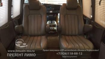Chevrolet Express_04