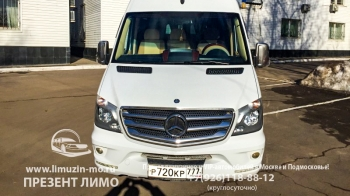 314-mercedes-benz-sprinter-vip-800-x-600-1